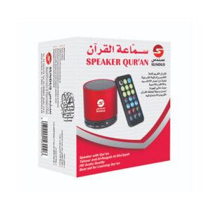 speaker-quran