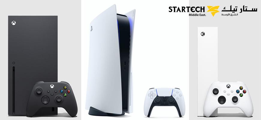 PS5 vs Xbox Series X and Xbox Series S