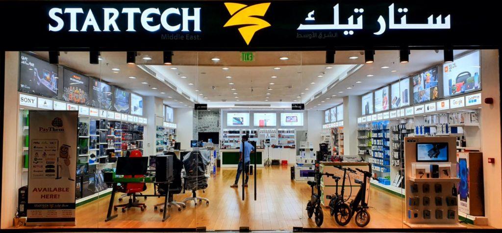 About Startech Store Qatar Image