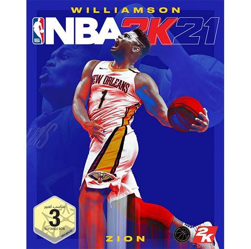 Buy Williamson NBA 2K21 PS5 at best price in Qatar.