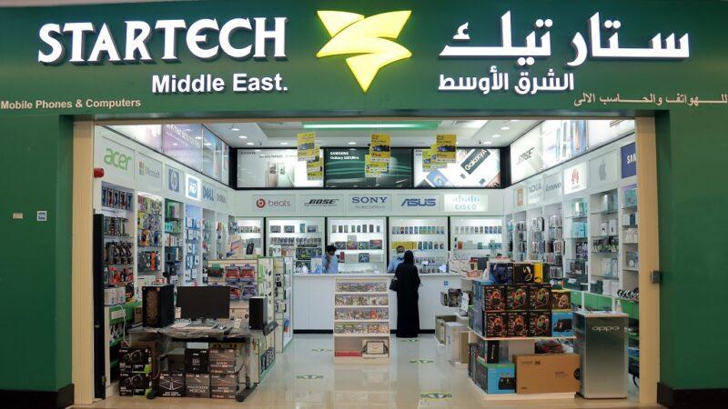Startech 02 Mall Store Photo