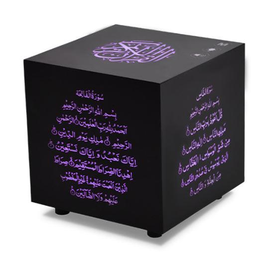 Buy Quran cube bluetooth al quran speaker at best price in Qatar.