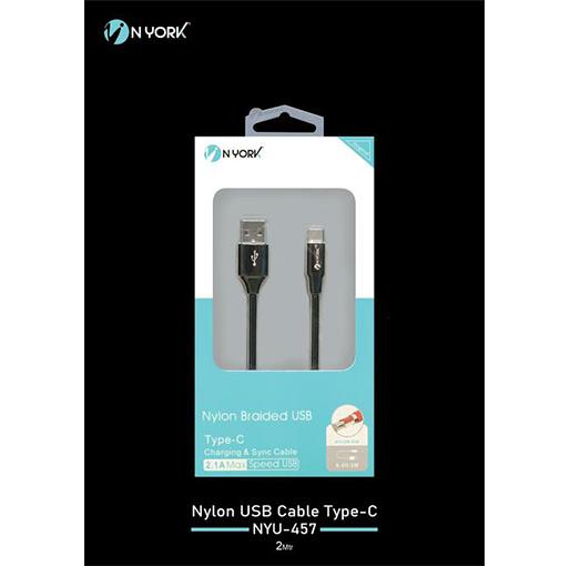 Buy NYORK Type-C Nylon USB Cable (2M) at best price in Qatar.