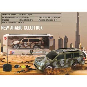 Buy Toyota four-way remote control car at best price in Qatar.