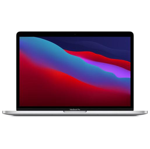 "Buy Apple MacBook Pro 13.3"" Apple M1 chip - 8GB 512GB SSD - Silver at best price in Qatar."