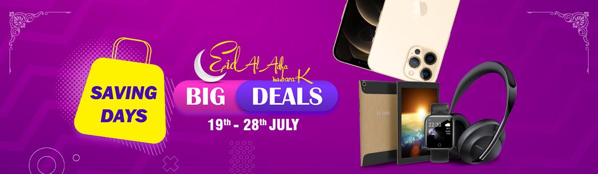 eid offers iphone 12 pro best price in qatar