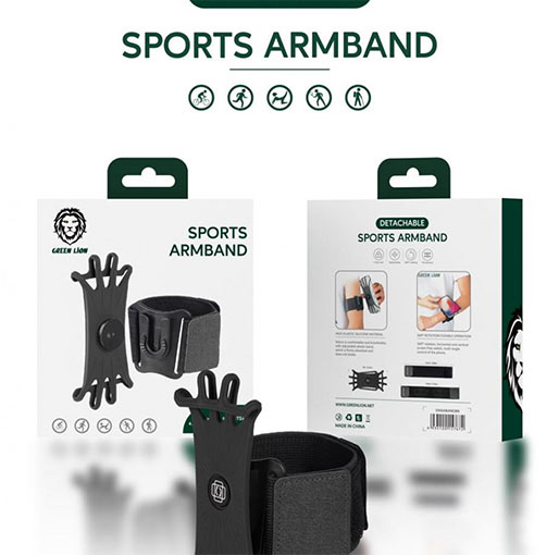 Buy Green Detachable Sports Armband at best price in Qatar.